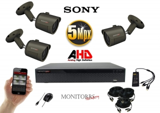 Monitorrs Security AHD 3 kamerový set 5 Mpix GTube (6167K3)