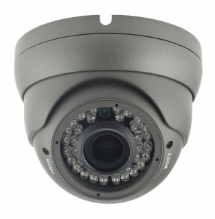 Monitorrs Security STARVIS IP dome kamera DCS200  2 MPix (6264)